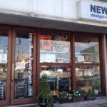 リングアベル ヘアオイル 新規取り扱い店舗情報